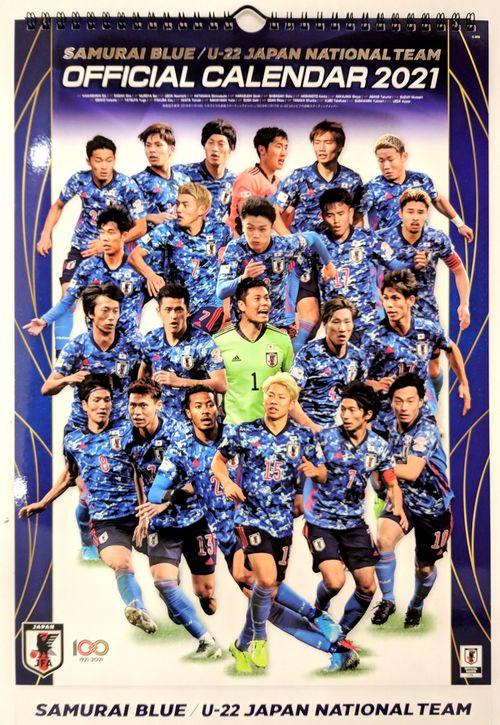日本代表カレンダー