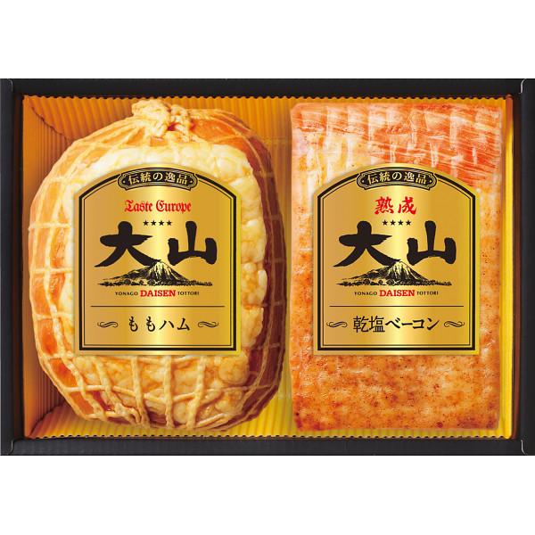 大山ハム2020年DLG金賞受賞セット